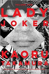Lady Joker Volume 1